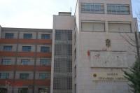 Fachada de la Facultad de Ciencias Agrarias y Ambientales