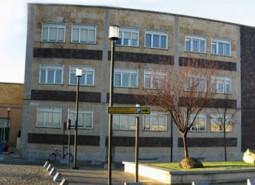 Fachade de Facultad de Ciencias