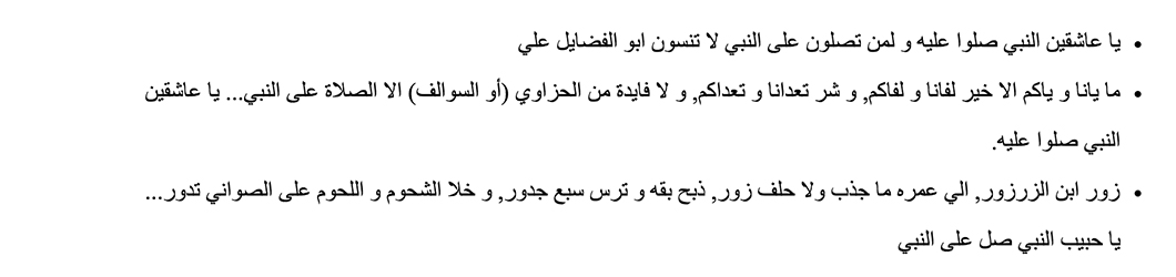 Afrah 1 blog