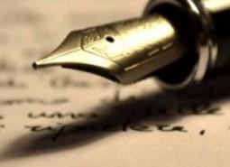 poemas-blog-roman