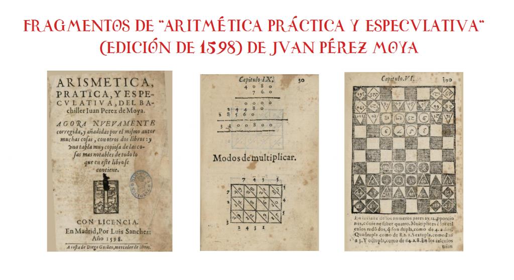 aritmeticapracticaespeculativa1598
